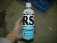 錆止め亜鉛塗料ローバルシルバー